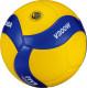 Volleyball Mikasa V300W